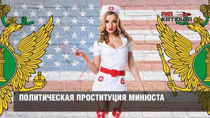 Американский филиал «Врачей» детям» отказались включать в реестр иностранных агентов