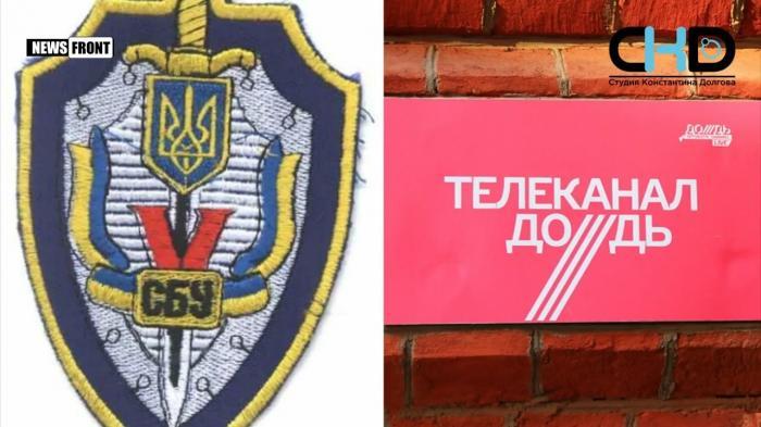 Журналисты антироссийского телеканала «Дождь» выполняли в Донецке задание СБУ
