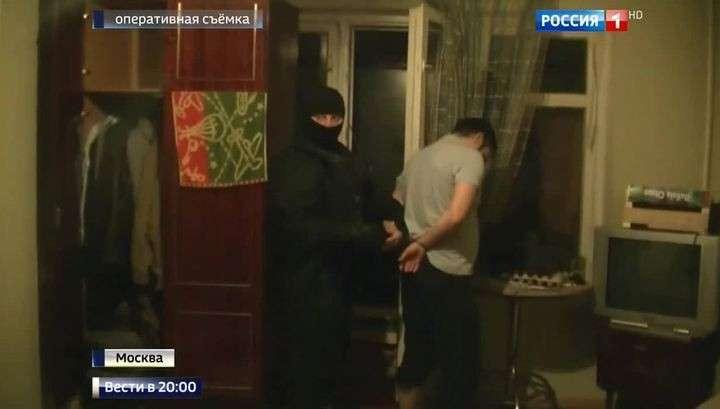 В российской столице задержаны начальники экстремистских компаний