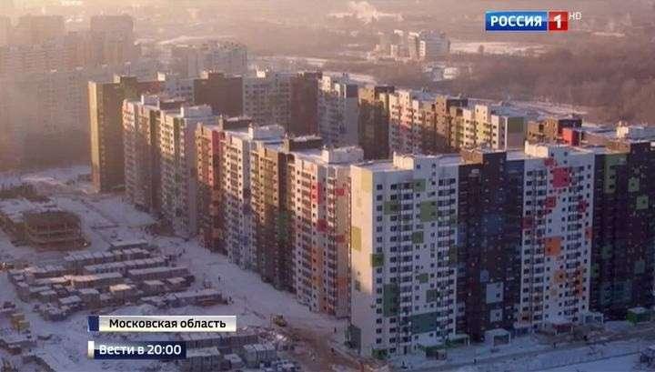 В Подмосковье могут попытаться ограничить строительство жилья