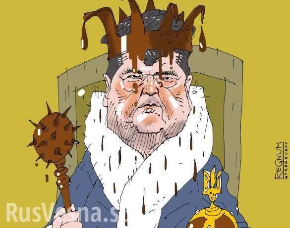 ФБР начнет расследование в отношении Порошенко, — американский эксперт | Русская весна