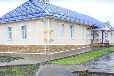 Детский сад. Анно-Ребриковская