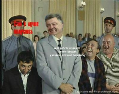 «Плёнки Онищенко» заиграли: три отмазки Вальцмана от страха
