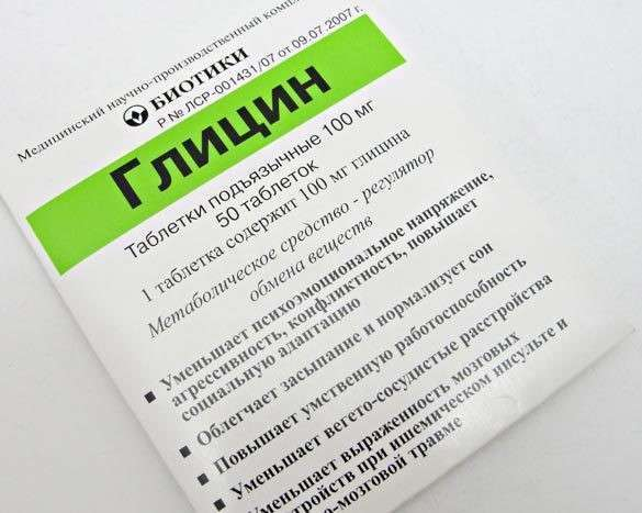 ПРЕПАРАТЫ ,НИЧЕГО НЕ ЛЕЧАТ ,новости ,Украина ,Begemot