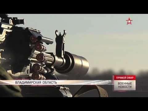 На полигоне во Владимирской области прошли испытания нового российского пулемёта