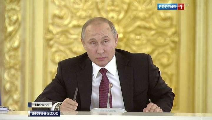 Владимир Путин: вмешательства в нашу политическую жизнь извне мы не допустим