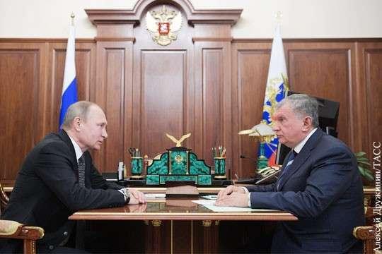 Сделка по Роснефти знаменует новый уровень влияния России в мире