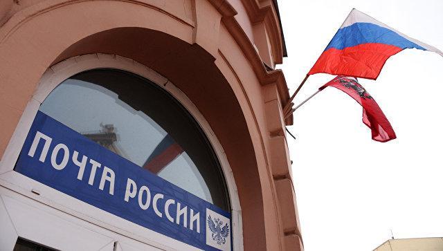 Полиция изъяла документы в центральном офисе «Почты России»