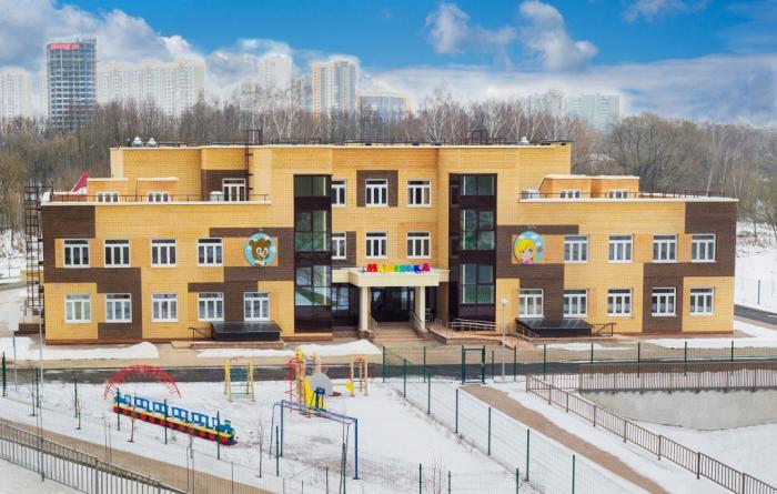 В г. Химки Московской области введён в эксплуатацию детский сад на 150 мест