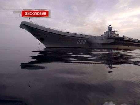 Авианесущий «город»: в чем отличие «Адмирала Кузнецова» от классических авианосцев