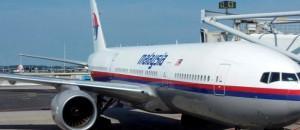 Очень странный самолёт разбился в Донбассе