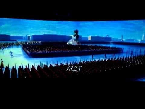 Исковерканная «История России» от проклятого «Ельцин-центра»