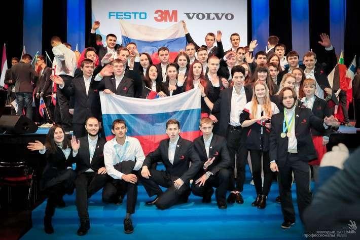 Сборная России стала лучшей наевропейском чемпионате рабочих профессий EuroSkills 2016 вГётеборге