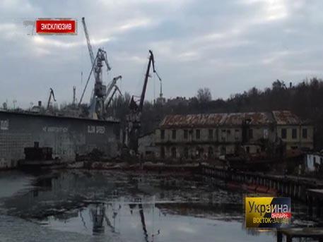 Дальше падать некуда: во что превратилась родина авианосцев Николаев