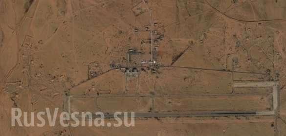 Подмога пришла: ВКС России и Армия Сирии отбрасывают американских наёмников от авиабазы под Пальмирой | Русская весна