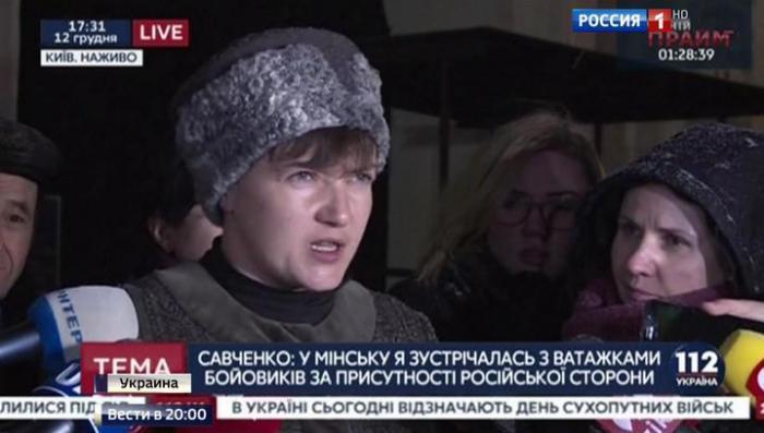 За встречу с главами ДНР и ЛНР убийцу Савченко обвинили в госизмене