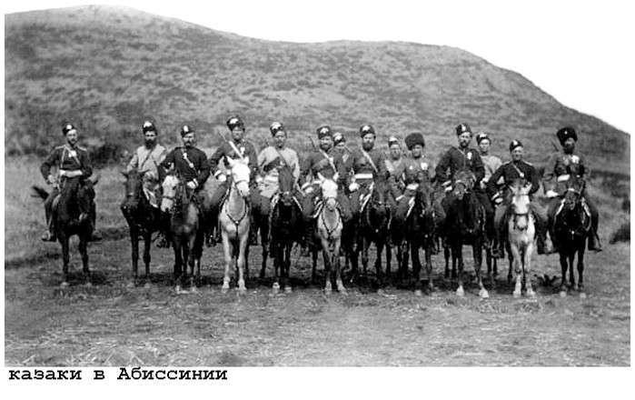 Экзотические колонии Российской империи позапрошлого века