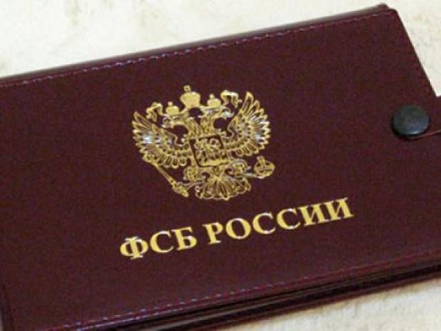 Самая секретная служба России - команда по борьбе с мафией