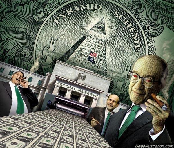 ФРС США впервые за год повысила базовую ставку