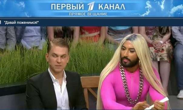 Российское телевидение - оружие массового поражения. На кого работает Первый канал?