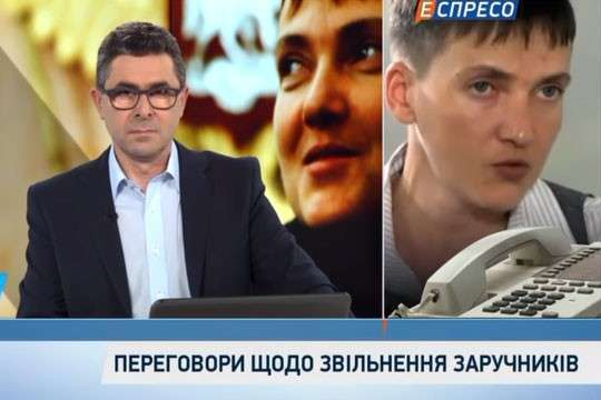 Савченко заявила о сходстве активистов Майдана и ополченцев Донбасса