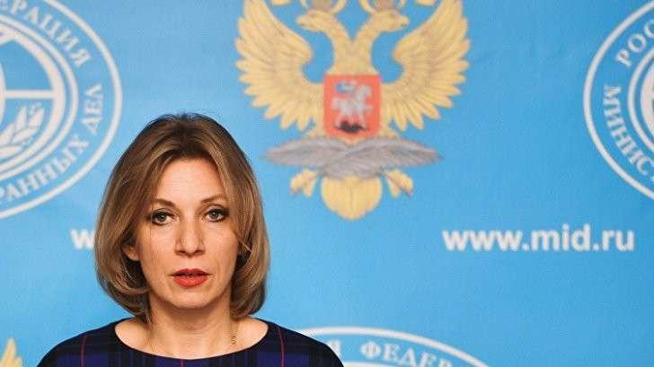 Мария Захарова предложила Обаме извиниться перед Януковичем
