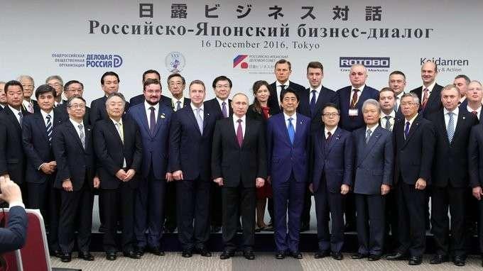 Выступление нароссийско-японском форуме деловых кругов