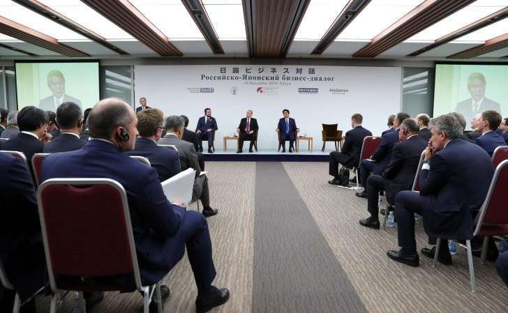 Пленарное заседание российско-японского форума деловых кругов.