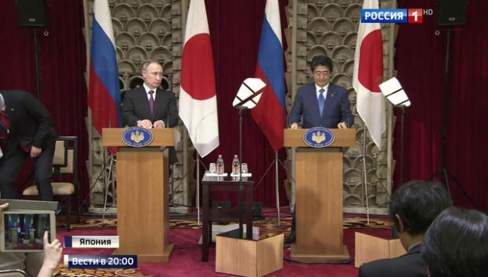 Владимир Путин: Курилы должны объединять Россию и Японию