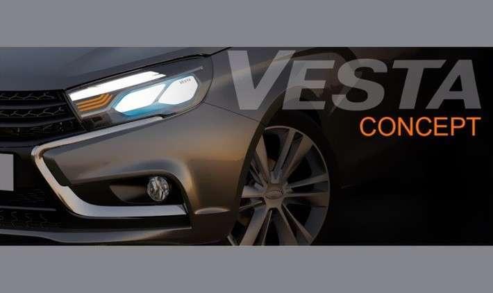 Лада Веста Концепт (LADA Vesta Concept)