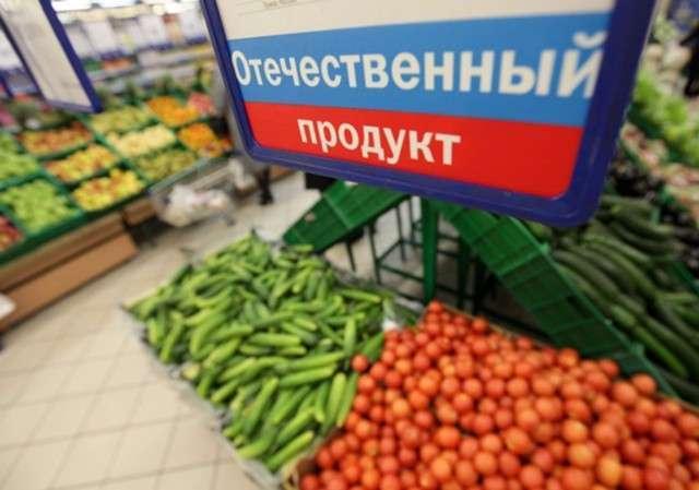 Итоги года: Россия в 3 раза сократила импорт продовольствия