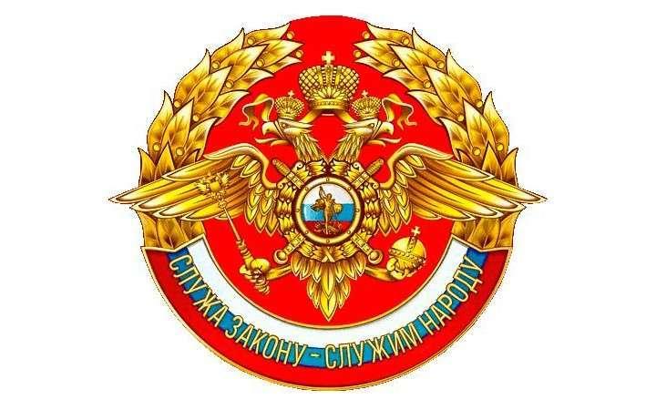 18 декабря - День подразделений собственной безопасности органов внутренних дел РФ