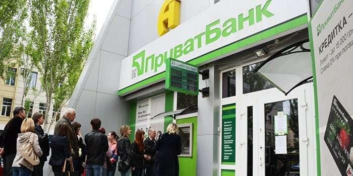 Киевские гопники попробуют отобрать кошелёк у жидобандеры Бени Коломойского
