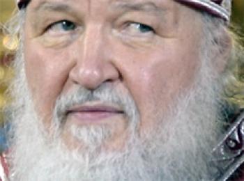 Московский главпоп Кирилл - истинный пастырь лопнувшего «Пересвета»