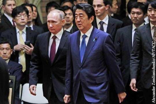 Японцы не разгадали «хитрый план» Абэ после переговоров с Владимиром Путиным