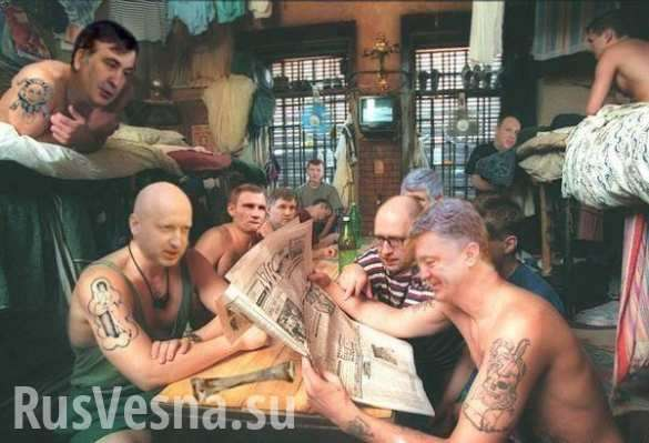 Олег Царёв: Кто придет на смену Порошенко? — центры силы и вероятные сценарии | Русская весна