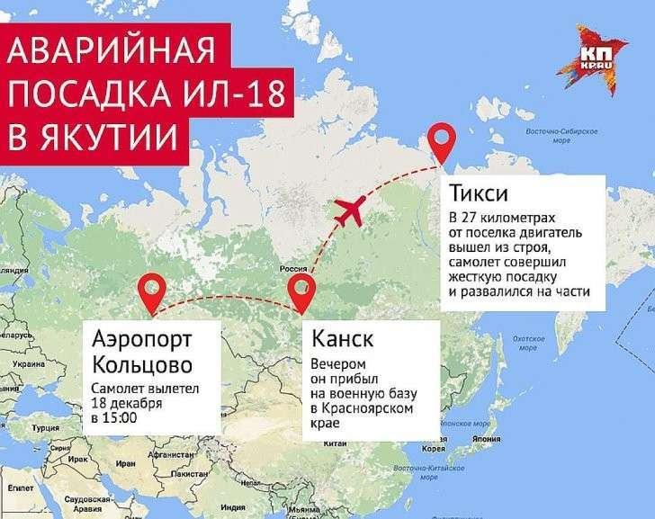 Место аварийной посадки Ил-18 Фото: Наиль ВАЛИУЛИН