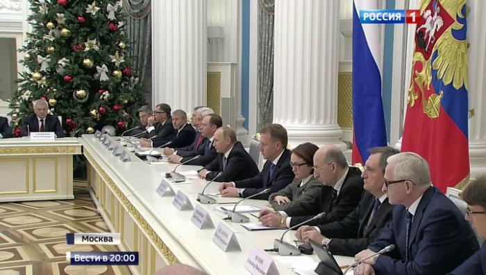 Президент Владимир Путин поставил Кабинету министров задачи на 2017 год
