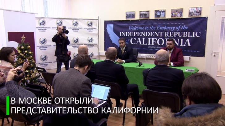 В Москве открылось представительство независимой республики Калифорния