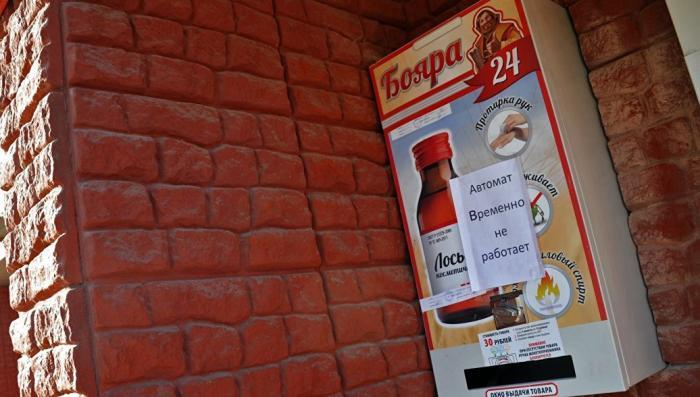 Под Иркутском нашли второй цех по производству контрафактного алкоголя