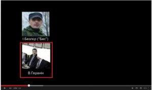 Разоблачён ещё один вымысел о российском следе в крушении Boeing 777 на Украине