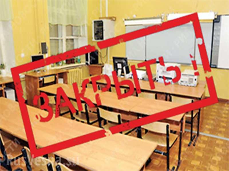 Долги «ПриватБанка» покроют за счет школ и больниц, — нардеп
