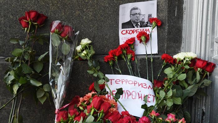 New York Daily News назвала убийство Карлова «свершившейся справедливостью»