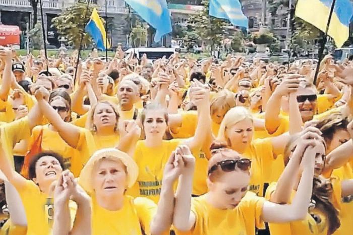 """Адепты """"секты Порошенко"""", задержанные в Москве, отправляли деньги в зону АТО"""