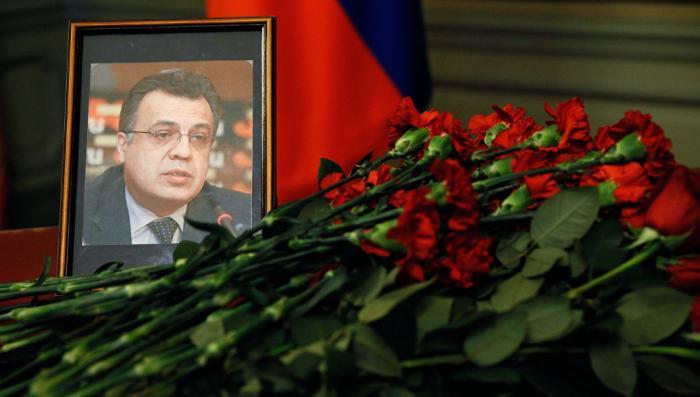 Владимир Путин перенёс пресс-конференцию на пятницу 23 декабря из-за церемонии прощания с послом Карловым