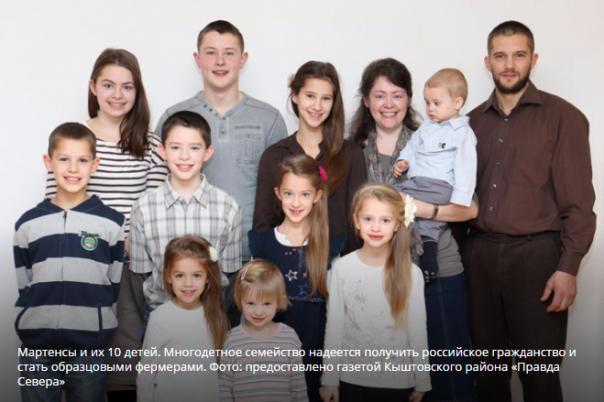 В Сибирь из Германии бежали родители с 10 детьми из-за уроков сексуального просвещения