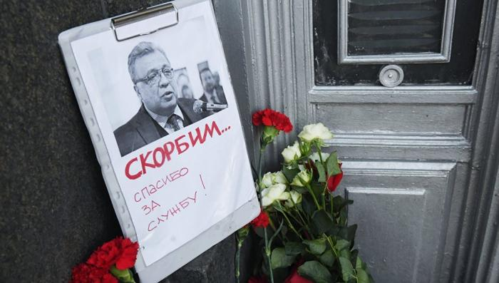 МИД требует от NY Daily News извинений за статью об убийстве Карлова