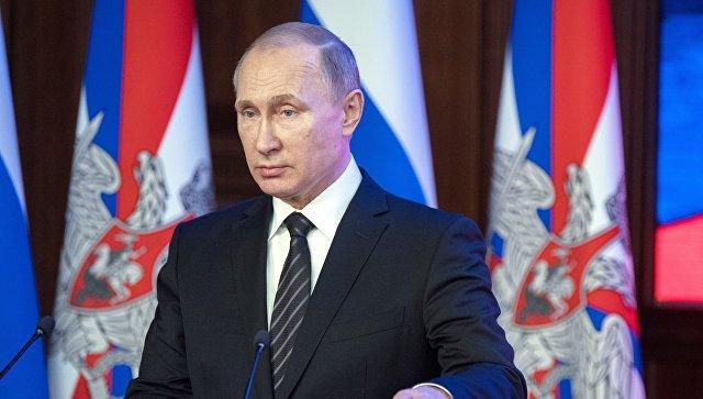 Президент Путин принял участие в ежегодном расширенном заседании коллегии Министерства обороны РФ