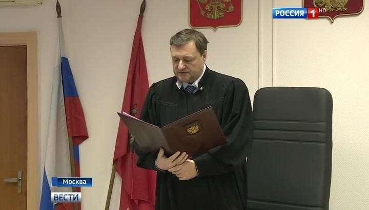 Состоялось финальное заседание суда по делу недовоспитанной Мары Багдасарян