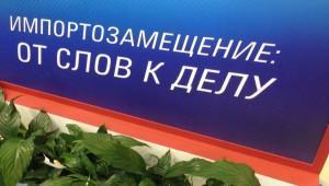 Индустриальный парк импортозамещения открылся в Ленобласти